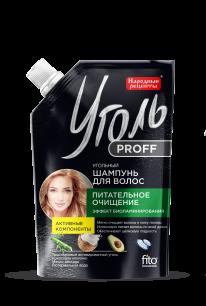 Угольный шампунь для волос Питательное очищение серии «Уголь Proff Народные рецепты» 100 мл, дойпак