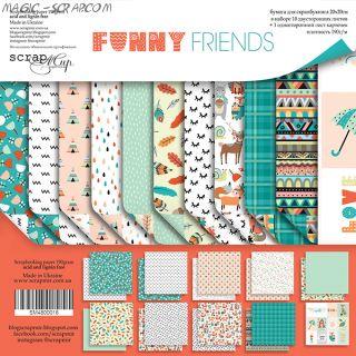"Набор двусторонней бумаги 20х20см от Scrapmir Funny ""Friends"""