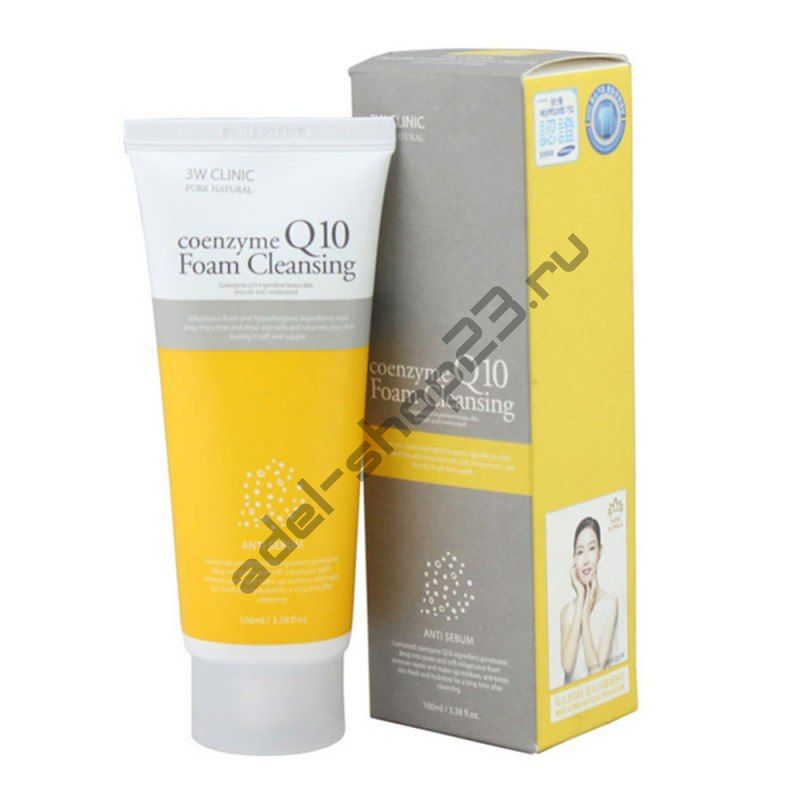 3W CLINIC - Пенка для умывания КОЭНЗИМ Q10 Coenzyme Q10 Foam Cleansing, 100 мл