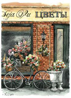 Почтовая открытка Deja Vu