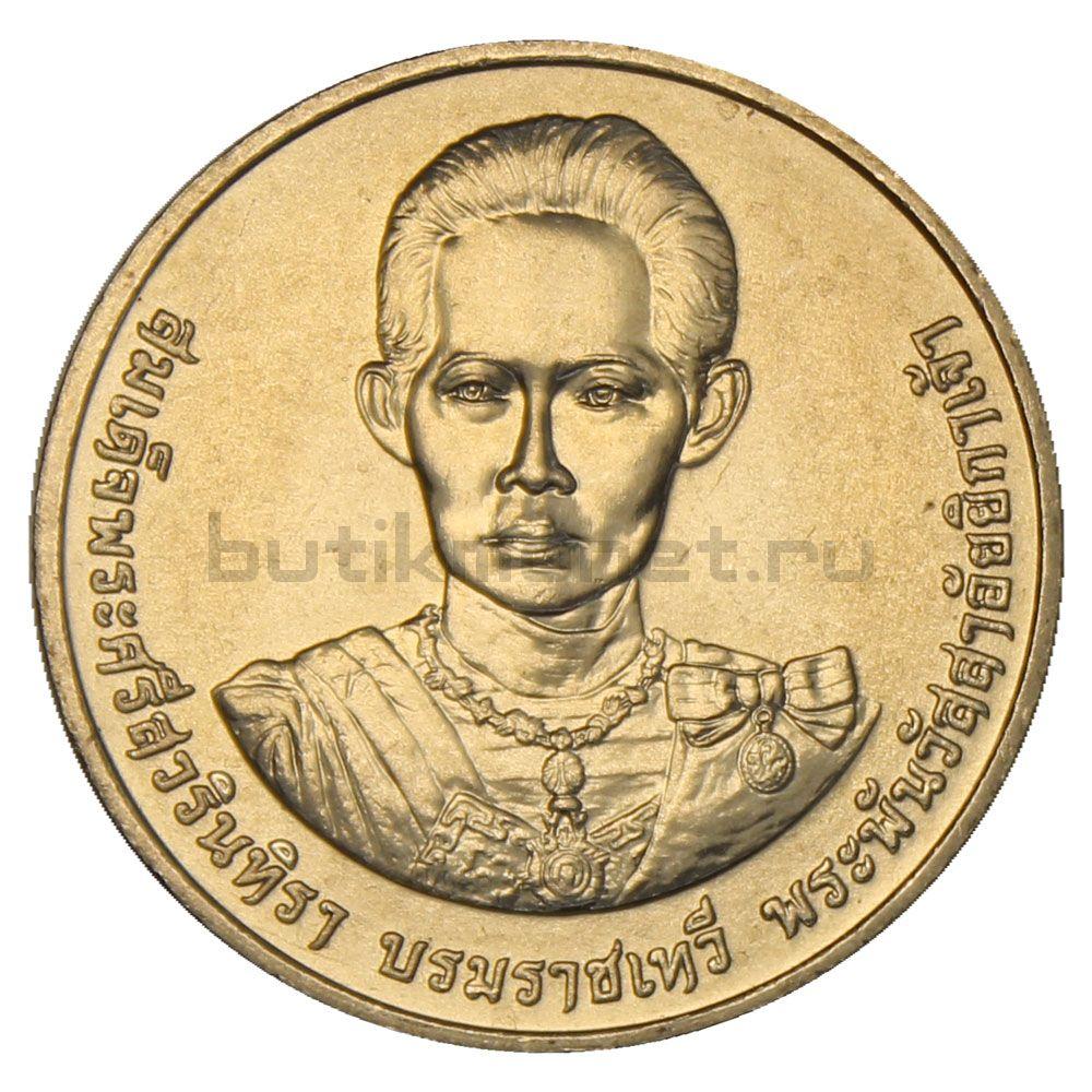 20 бат 2012 Таиланд 150 лет со дня рождения бабушки Королевы Шри Савариндиры
