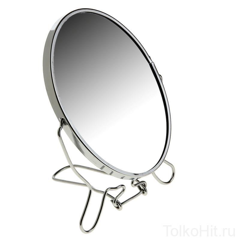 Зеркало настольное двухстороннее с увеличением (Диаметр 16 см)