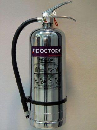 Огнетушитель ОП-4 (хром)