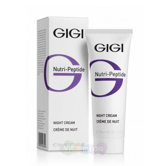 GiGi Ночной крем Nutri Peptide Night Cream