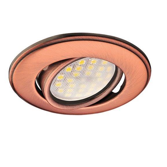 Встраиваемый светильник Ecola FP1601EFS