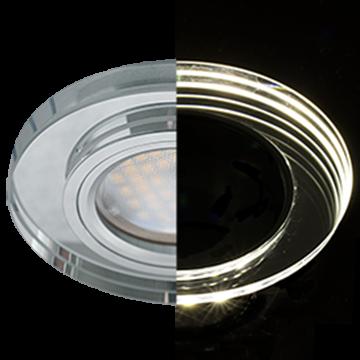 Встраиваемый светильник Ecola SC1650EFF