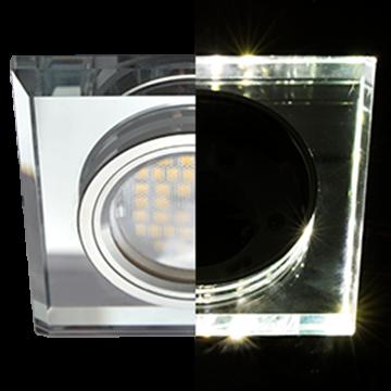 Встраиваемый светильник Ecola SC1651EFF