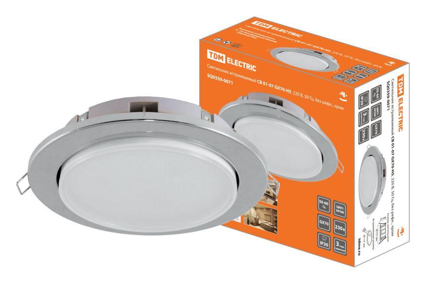 Встраиваемый светильник TDM SQ0359-0071