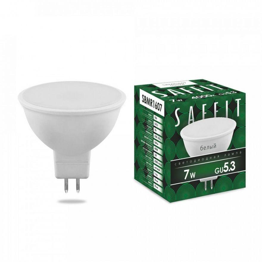 Светодиодная лампа Saffit MR16 GU5.3 220V 7W(560Lm) 4000K 4K матовая 50x48 SBMR1607 55028