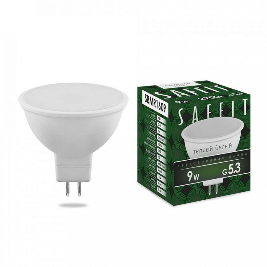 Светодиодная лампа Saffit MR16 GU5.3 220V 9W(810Lm) 2700K 2K матовая 50x48 SBMR1609 55084