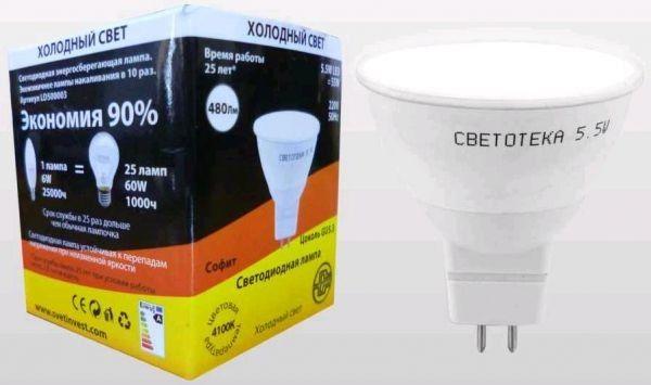 Светодиодная лампа Светотека MR16 GU5.3 5,5W(480lm) 4100 100-240V пластик/алюм LD500003