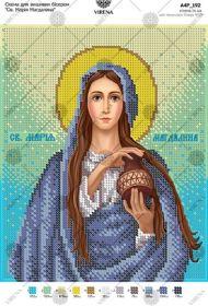 А4Р_192 Virena. Святая Мария Магдалина. А4 (набор 675 рублей)