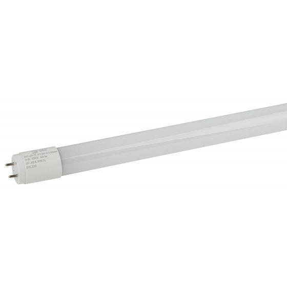 Светодиодная лампа ЭРА Т8 G13 220V 24W (1920lm) 6500K 6K 1500х26 повор. цок., матов. LED T8-24W-865-G13-1500mm