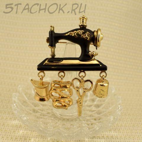 """Брошь """"Швейная машинка"""" цвет золота (Danecraft США)"""