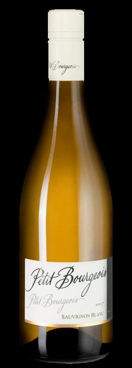 Petit Bourgeois Sauvignon, 0.75 л., 2017 г.