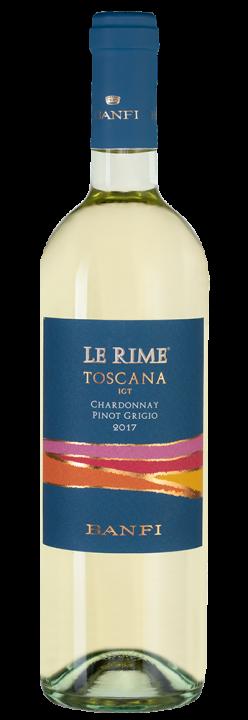 Le Rime, 0.75 л., 2017 г.