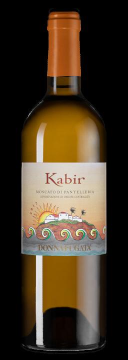 Kabir, 0.75 л., 2017 г.
