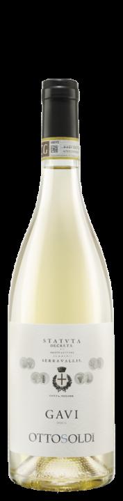 Gavi, 0.75 л., 2017 г.