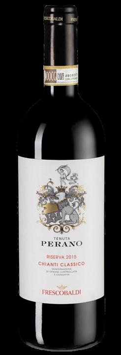 Tenuta Perano Chianti Classico Riserva, 0.75 л., 2015 г.
