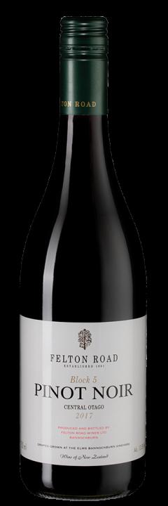 Pinot NoirBlock 5, 0.75 л., 2017 г.