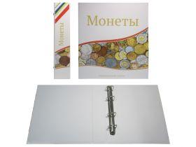 Альбом для современных монет, 230х270 мм, без листов