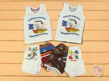 """Костюм с морскими рисунками для мальчиков: майка, шорты kA-KS049-SUk (супрем ротация) """"Мамин Малыш"""" код 01527 (вид спереди) оптом"""