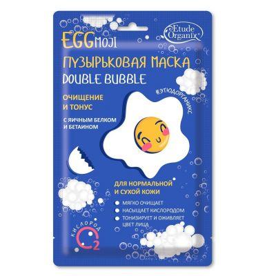Etude Organix EGGmoji Пузырьковая маска double bubble 25г