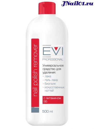 EVI professional, Универсальное средство для снятия всех видов лака (лака, гель-лака, биогеля, искусств. ногтей), 500 мл