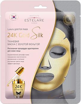 Estelare 24K Gold тканевая маска с золотой фольгой