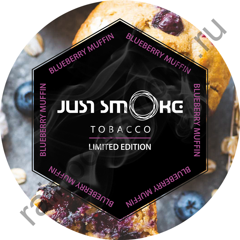 Just Smoke 100 гр - Bluberry Muffin (Черничный маффин)