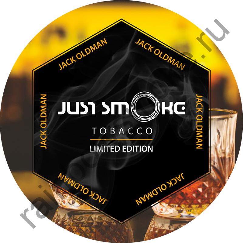 Just Smoke 100 гр - Jack Oldman (Старина Джек)