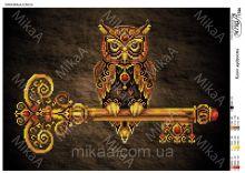 MikaA-1744 Мика. Ключ Мудрости. А3 (набор 700 рублей)