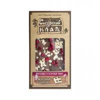 "Молочный шоколад, брусника и жмых кедрового ореха ""Сибирский Клад"", 100г"