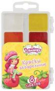 Краски акварельные медовые Action! Strawberry Shortcake 8 цв., пл. коробка, европодвес, без кисти (арт. SW-WP8/3)