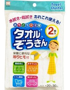 Тряпка для сухой и влажной уборки Kokubo House Cleaning Хлопок 100% 20х30см
