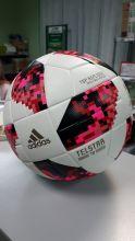 Мяч футбольный Adidas Telstar 18