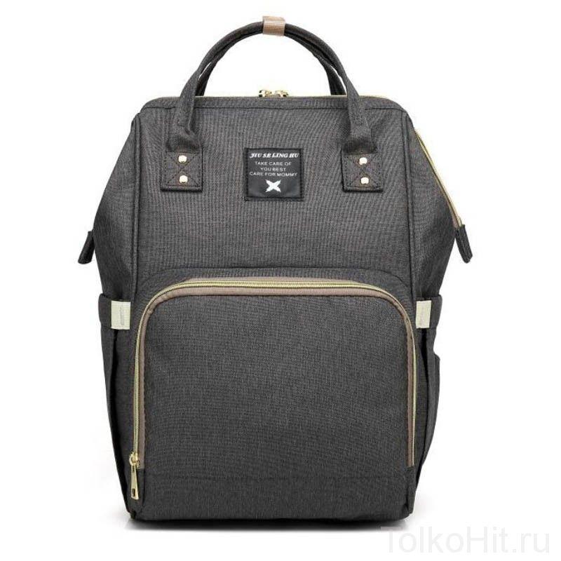 Сумка-рюкзак для мамы Mummy Bag (Тёмно-Серый)