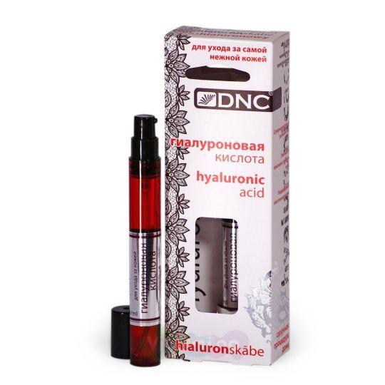 DNC Гиалуроновая кислота для лица, 10 мл