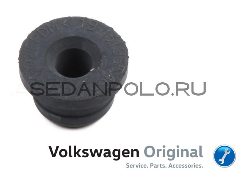 Уплотнительное кольцо насоса омывателя стекла Polo Sedan