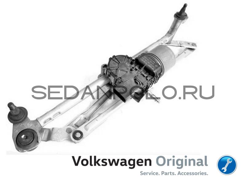 Трапеция стеклоочистителя в сборе VAG Volkswagen Polo Sedan